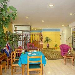 Отель Nefeli Hotel Греция, Афины - отзывы, цены и фото номеров - забронировать отель Nefeli Hotel онлайн детские мероприятия фото 2