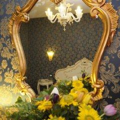 Il Mercante Di Venezia Hotel фото 7