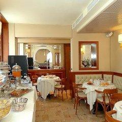 Отель La Forcola Италия, Венеция - 5 отзывов об отеле, цены и фото номеров - забронировать отель La Forcola онлайн питание