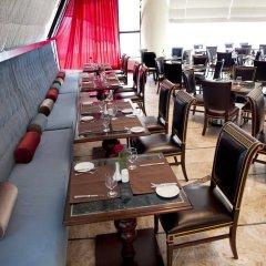 Grand Excelsior Hotel Al Barsha питание