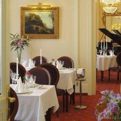Отель Savoy Westend Карловы Вары питание