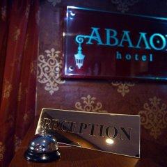 Отель Гранд Будапешт Пермь гостиничный бар