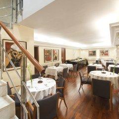 Отель Gran Derby Suites Испания, Барселона - отзывы, цены и фото номеров - забронировать отель Gran Derby Suites онлайн питание