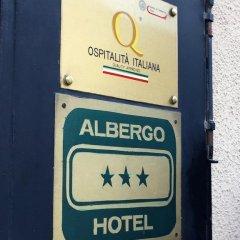 Отель Albergo San Michele Мортара
