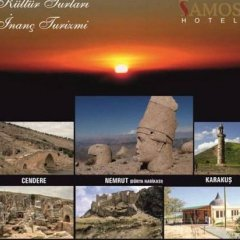 Samos Турция, Адыяман - отзывы, цены и фото номеров - забронировать отель Samos онлайн