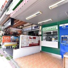 Отель Lotus-Bar банкомат