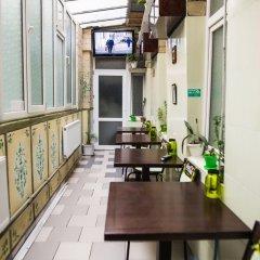 Гостиница Hostel N1 Украина, Одесса - отзывы, цены и фото номеров - забронировать гостиницу Hostel N1 онлайн фото 3