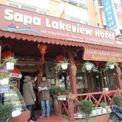 Отель Sapa Lake View Hotel Вьетнам, Шапа - отзывы, цены и фото номеров - забронировать отель Sapa Lake View Hotel онлайн