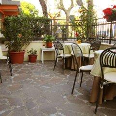 Hotel Mamy Римини питание фото 3