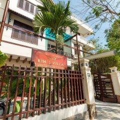 Отель Kim's Villa Hoi An балкон
