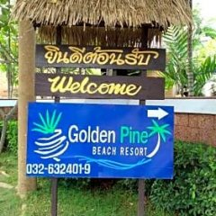 Отель Golden Pine Beach Resort & Spa Таиланд, Пак-Нам-Пран - 1 отзыв об отеле, цены и фото номеров - забронировать отель Golden Pine Beach Resort & Spa онлайн спортивное сооружение