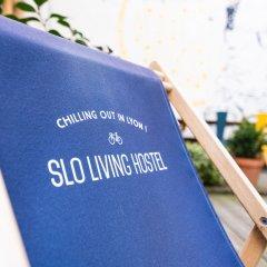 Отель Slo living hostel Франция, Лион - отзывы, цены и фото номеров - забронировать отель Slo living hostel онлайн бассейн фото 2
