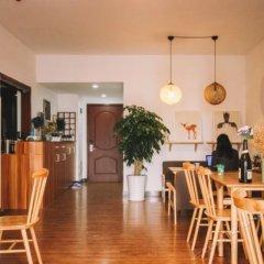 Magic Place Hostel гостиничный бар