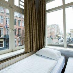 Отель Trianon Hotel Нидерланды, Амстердам - - забронировать отель Trianon Hotel, цены и фото номеров комната для гостей фото 5