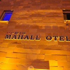 Mahall Concept Hotel Аванос сауна