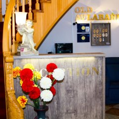 Отель Georgia Tbilisi Old Avlabari Тбилиси гостиничный бар