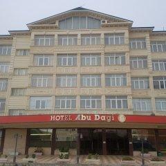 Гостиница Абу Даги в Махачкале отзывы, цены и фото номеров - забронировать гостиницу Абу Даги онлайн Махачкала фото 6