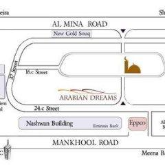 Отель Arabian Dreams Deluxe Hotel Apartments ОАЭ, Дубай - отзывы, цены и фото номеров - забронировать отель Arabian Dreams Deluxe Hotel Apartments онлайн городской автобус