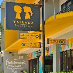 Отель Tairada Boutique Hotel Таиланд, Краби - отзывы, цены и фото номеров - забронировать отель Tairada Boutique Hotel онлайн банкомат