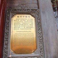 Beijing Hyde Courtyard Hotel комната для гостей фото 5