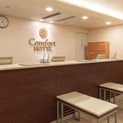 Отель Comfort Hotel Yokohama Kannai Япония, Йокогама - отзывы, цены и фото номеров - забронировать отель Comfort Hotel Yokohama Kannai онлайн интерьер отеля