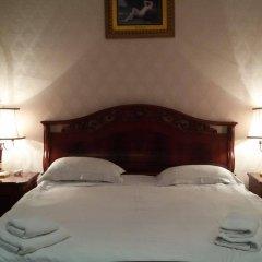 Гостиница Ореанда Украина, Одесса - 1 отзыв об отеле, цены и фото номеров - забронировать гостиницу Ореанда онлайн комната для гостей фото 5