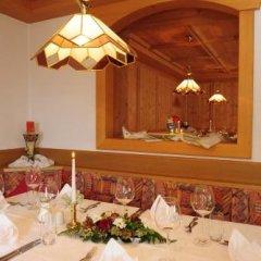 Отель Restaurant Oberwirt Италия, Лана - отзывы, цены и фото номеров - забронировать отель Restaurant Oberwirt онлайн интерьер отеля фото 2