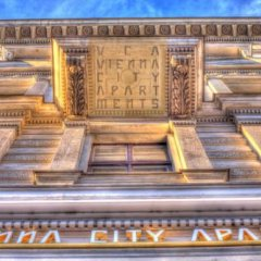 Отель VCA Vienna City Apartments (TM) - Ringstrasse Австрия, Вена - отзывы, цены и фото номеров - забронировать отель VCA Vienna City Apartments (TM) - Ringstrasse онлайн фото 5