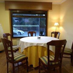 Отель Avión Испания, Виго - отзывы, цены и фото номеров - забронировать отель Avión онлайн фото 3