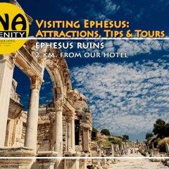 ENA Serenity Boutique Hotel Турция, Сельчук - отзывы, цены и фото номеров - забронировать отель ENA Serenity Boutique Hotel онлайн пляж фото 2