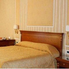 Отель Gallia Италия, Рим - 7 отзывов об отеле, цены и фото номеров - забронировать отель Gallia онлайн детские мероприятия