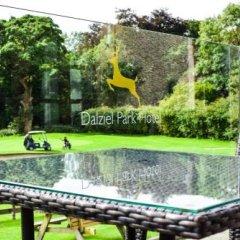 Dalziel Park Hotel фото 7