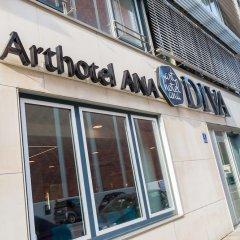 Отель Arthotel Ana Diva Munich Мюнхен вид на фасад