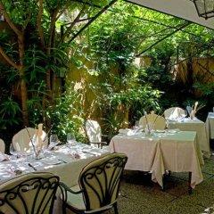 Отель Agli Alboretti Италия, Венеция - отзывы, цены и фото номеров - забронировать отель Agli Alboretti онлайн помещение для мероприятий