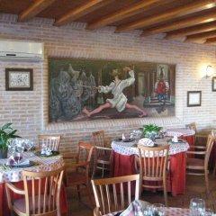 Hotel Verona питание