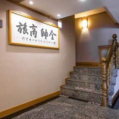 King Shi Hotel интерьер отеля