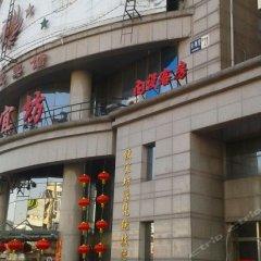 Отель Beijing Pianyifang Hotel Китай, Пекин - отзывы, цены и фото номеров - забронировать отель Beijing Pianyifang Hotel онлайн питание
