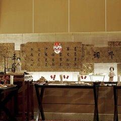 Отель Sheraton Xian Hotel Китай, Сиань - отзывы, цены и фото номеров - забронировать отель Sheraton Xian Hotel онлайн фото 3