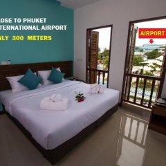Отель BS Airport at Phuket Таиланд, Пхукет - отзывы, цены и фото номеров - забронировать отель BS Airport at Phuket онлайн комната для гостей