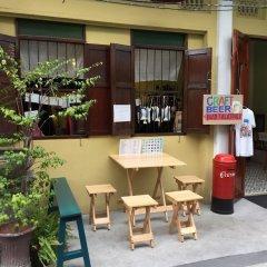 Отель Baan Talat Phlu Бангкок гостиничный бар