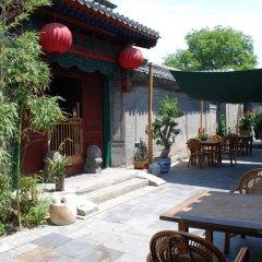 Отель Courtyard 7 Пекин фото 7