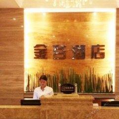 Jingu Hotel интерьер отеля
