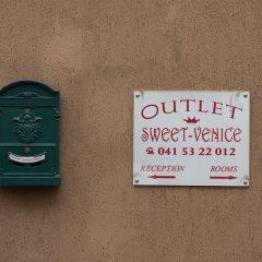 Отель Outlet Sweet Venice парковка