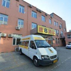 Super 8 Hotel Beijing Shunyi Xinguozhan Fuqianyiji городской автобус