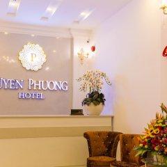 Uyen Phuong Hotel Далат интерьер отеля