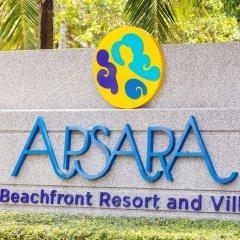 Отель APSARA Beachfront Resort and Villa спортивное сооружение