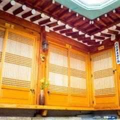 Отель Gung Guesthouse Южная Корея, Сеул - отзывы, цены и фото номеров - забронировать отель Gung Guesthouse онлайн помещение для мероприятий