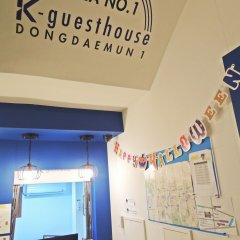Отель K-Guesthouse Dongdaemun 1 Южная Корея, Сеул - отзывы, цены и фото номеров - забронировать отель K-Guesthouse Dongdaemun 1 онлайн интерьер отеля