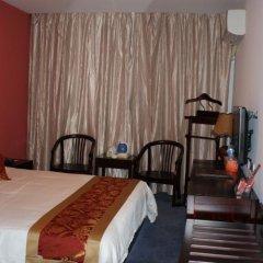 Good Dream Business Hotel (Shanghai Changning) комната для гостей фото 5
