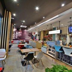 Отель ibis Xiamen Kaiyuan гостиничный бар